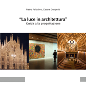 La luce in architettura